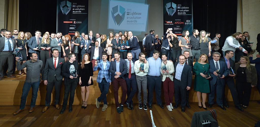 f6fddca8be48 e-volution awards 2016